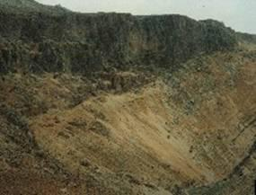 Al-Badiah Center ( Palmyra and Qaryatein)