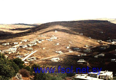 Jabal El-Arab Center